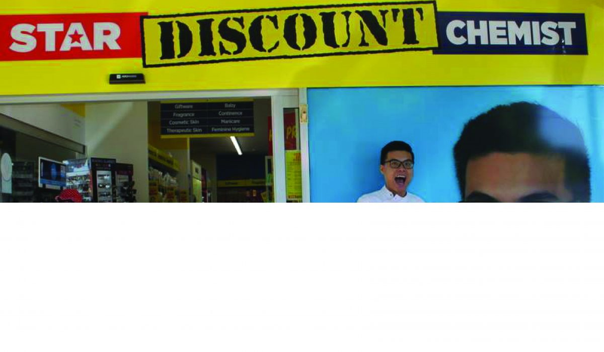 Store front - Star Discount Chemist Golden Beach>