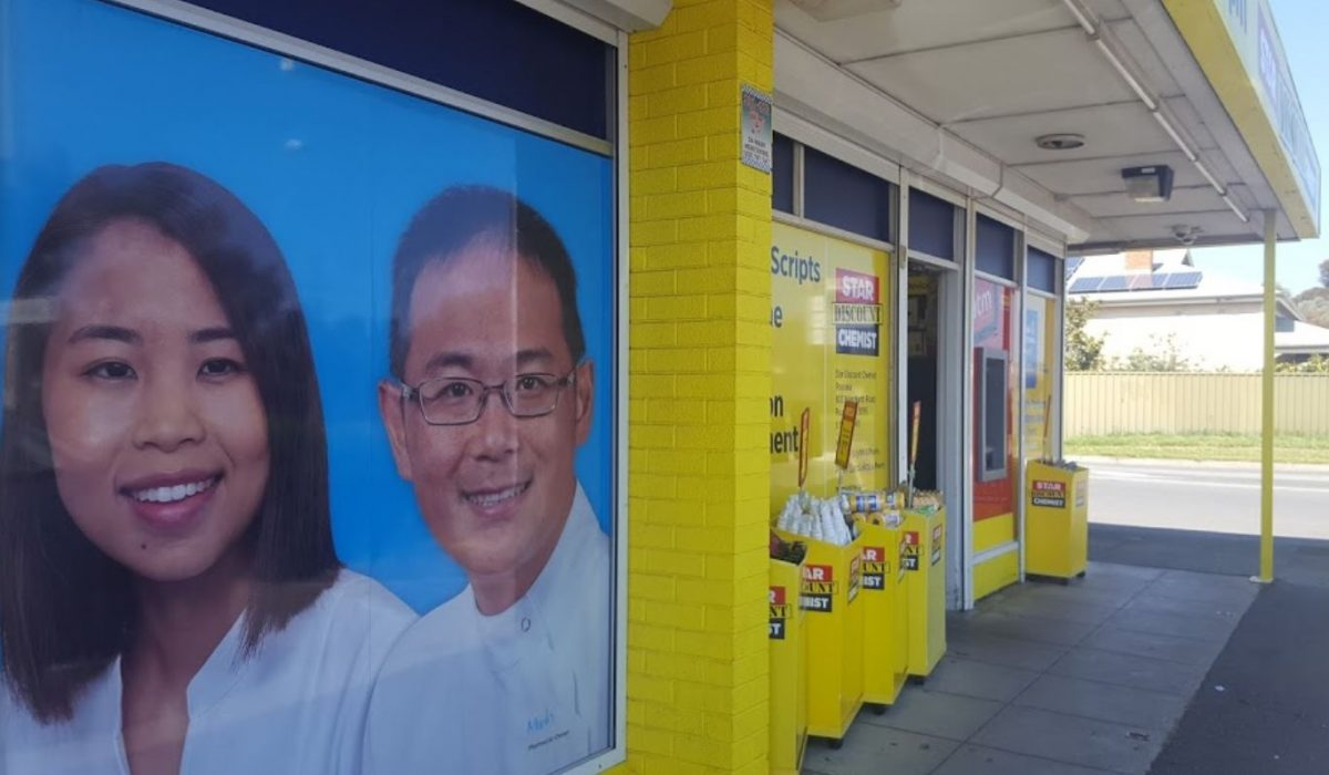 Store front - Star Discount Chemist Pooraka>